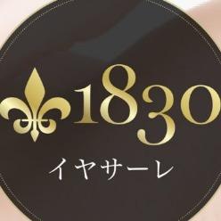 イヤサーレ1830