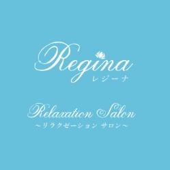 Regina-レジーナ