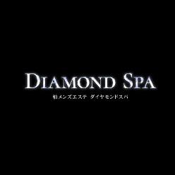 柏 DIAMOND SPA~ダイヤモンド スパ~