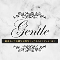 銀座 ジェントル ~ Gentle ~