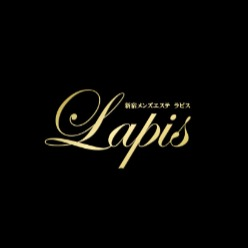 LAPIS ~ラピス~