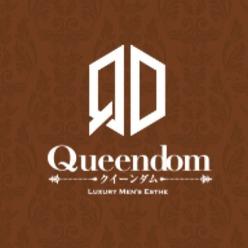 クイーンダム ~Queendom~