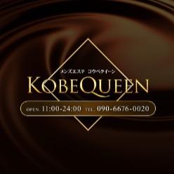 KOBE QUEEN ~コウベクイーン~