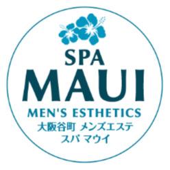 SPA Maui~スパマウイ~