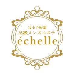 echelle 池尻大橋 ~ エシェル ~