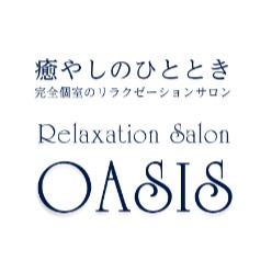 Oasis ~ オアシス ~