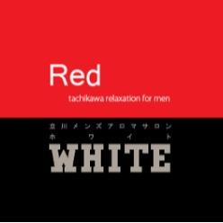 WHITE・Red