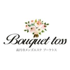 Bouquet toss ~ ブーケトス ~