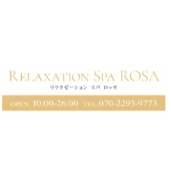 Relaxation Spa ROSA ~ ロッサ ~