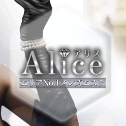 赤羽Alice ~ アリス ~