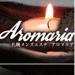 アロマリア