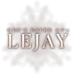 LEJAY ~ ルジェ ~