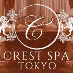 CREST SPA ~ クレストスパ ~ 立川