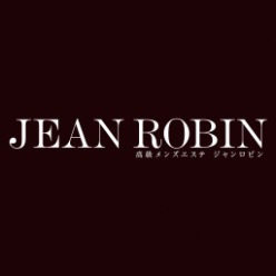 Jean Robin ~ ジャンロビン ~