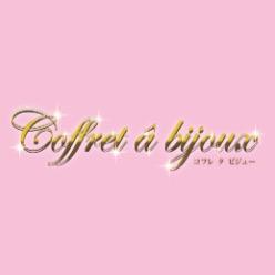 Coffret a Bijoux ~ コフレタビジュー ~
