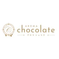 Aroma chocolate ~ アロマショコラ ~