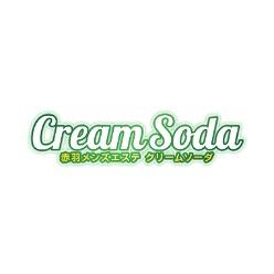 Cream Soda - クリームソーダ