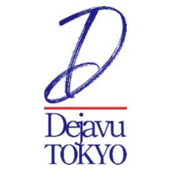 Dejavu TOKYO ~ デジャブトウキョウ ~