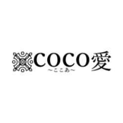 COCO愛