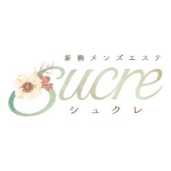 Sucre - シュクレ