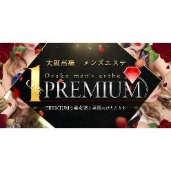 ONE PREMIUM - ワンプレミアム -