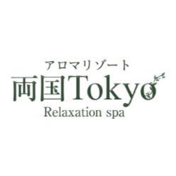 アロマリゾート 両国 Tokyo